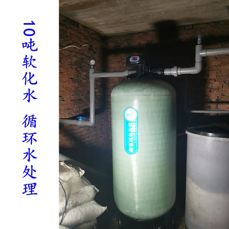 5吨软水设备软化水设备锅炉配套软化水设备河南厂家