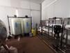 焦作食品廠凈化水設備武陟罐頭廠用純水設備每小時2噸水處理