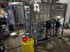 河南國六標準車用尿素液生產設備0.5噸反滲透純水設備EDI