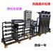 孟州純水設備2噸(每小時出水2噸)純凈水設備用于酒廠用水設備