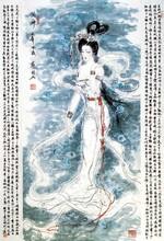 张大千字画拍卖行广东省收藏家俱乐部图片