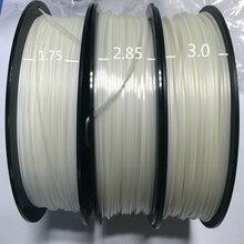 东莞以祥供应YASIN透光高韧PLA-H3D打印耗材1.75/2.85/3.0mm直径打印丝图片