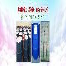 专业生产厂家现货供应除草剂敌草胺15299-99-7图片