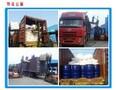 二甲基丙酸噻亭20986-22-5饲料添加剂厂家直销图片