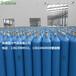 广东珠海国兴氧气厂家现货直销配送上门