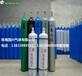珠海香洲区工业气体氧气批发商