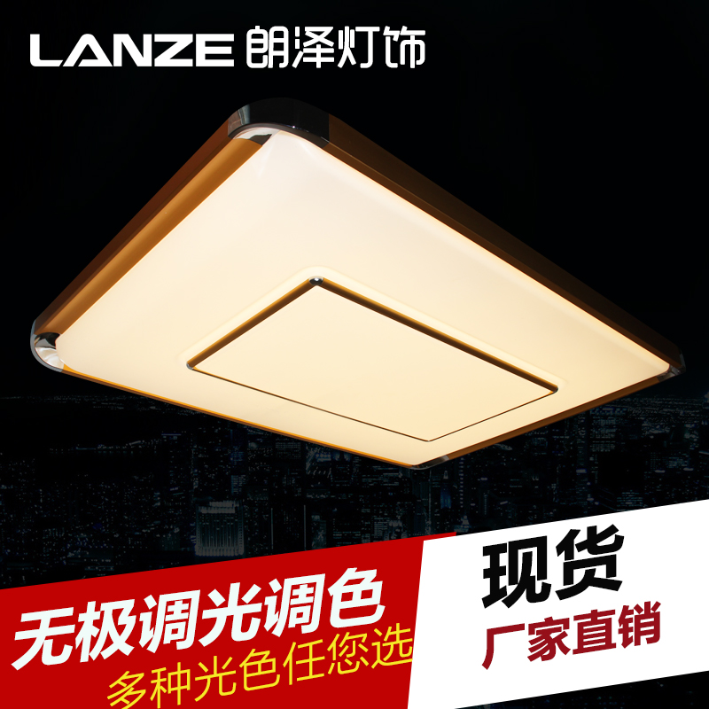 LED吸顶灯厂家图片
