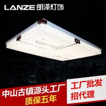 室内照明灯具室内照明灯具厂家招商免费提供样品支持
