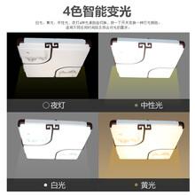 led吸顶灯led吸顶灯厂家led吸顶灯安装led吸顶灯价格图片