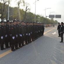 安徽深安保安服务有限公司提供保安服务