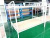 韶關學生床永固一米二上下鋪鐵架床