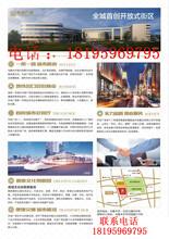 新疆十二师创业大厦天成广场商铺写字间地铁口出售招商图片