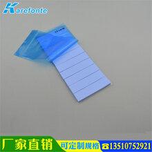 厂家直销CPU蓝色高导热硅胶片LED电源软性绝缘背胶散热硅胶垫图片