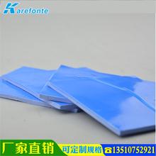 高导热硅胶片6mm散热贴大功率散热硅脂片线路板绝缘垫片厂图片
