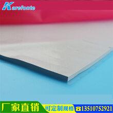 高导热硅胶片散热片3.5mm手提电脑绝缘散热垫片固态硅脂片绝缘垫图片