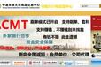 中晟环球ACMT开启商品交易市场新模式