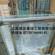 幕墻玻璃維修更換