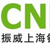 2017第九届中国(上海)国际锂电工业展览会