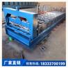 彩钢瓦设备840、900、850、910单板、双层压瓦机
