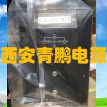 西安冠军ups蓄电池,西安UPS电源蓄电池公司,西安冠军ups电池