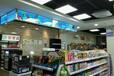 廣東樂家嘉便利店4.0B版本正式入駐清遠車站啦