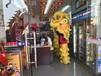熱烈祝賀樂家嘉梅州五華再開分店——梅州便利店加盟