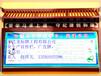 江西宣传栏,实力厂家,优质服务