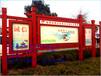 江西萍乡宣传栏,实力厂家,优质服务