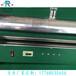 南京无锡太然管道式紫外线消毒器处理量20-40m(法兰)原装现货
