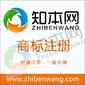 中国驰名商标认定条件,资料,流程,代理图片