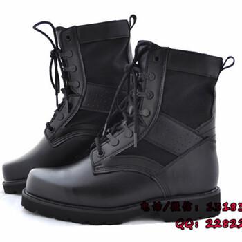 轻型作战靴