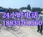 北京延庆声测管-声测管厂家