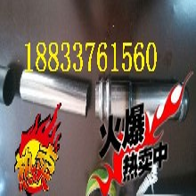 西安声测管厂家——加工定制图片