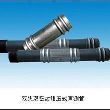 揭阳声测管——桩基检测图片