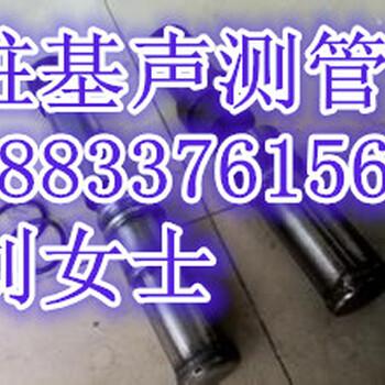 潮州螺旋声测管厂家——大量现货