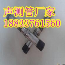金昌声测管——桩基检测图片