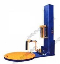 木箱托盘缠绕膜机木箱缠绕膜机生产厂家采购木箱缠绕膜机乔麦供