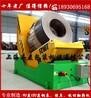 钢卷翻钢机钢卷翻钢机生产厂家钢卷翻钢机价格乔麦供