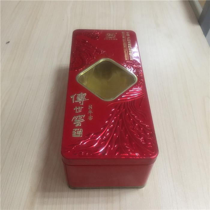 皮酒盒图片