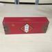 阿膠糕禮品包裝盒優質食品禮盒包裝廠家提供設計可定制