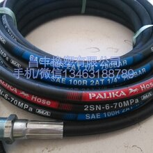 高压胶管钢丝编织胶管质优价廉欢迎来电昌丰橡塑公司咨询