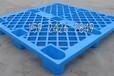 厂家供应南京塑料托盘徐州塑料托盘无锡塑料托盘淮南塑料托盘