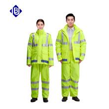 秋冬加厚内胆可拆卸反光棉服棉衣反光雨衣上下分体套装可印字
