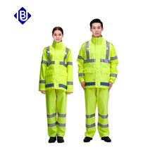 反光雨衣耐磨牛津布防水透气反光冲锋衣上下分体套装