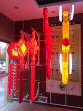 新开模流水LED发光红旗定做LED发光中国结发光灯笼