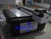 京希恩数码JETMAX1215CE4工业喷头UV平板打印机优惠促销