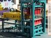 热销甘肃兰州建丰牌环保砖机打路沿石砖机设备路缘石模具价