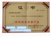 镇雄县砖机制造厂/湖北多孔砖机/盲道砖机报价