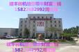 内蒙古透水砖砖机、广场彩砖砖机、渗水砖机厂家报价