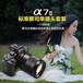 广西南宁楚瑞电子Sony/索尼ILCE-7M2A7M2全画幅微单相机五轴防抖